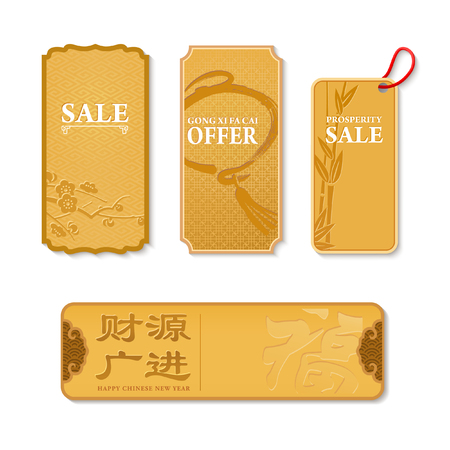 Chinois de nouveaux éléments de conception année Illustration