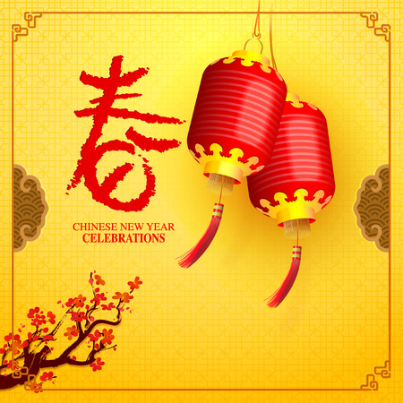 oriental background: Chinese new year background with greetings