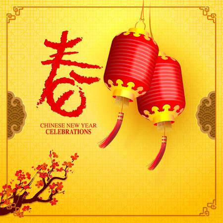 Chinese nieuwe jaar achtergrond met groeten Stock Illustratie
