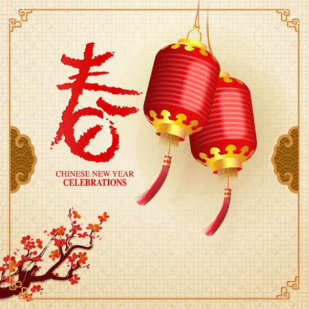 china art: Chinese new year background with greetings