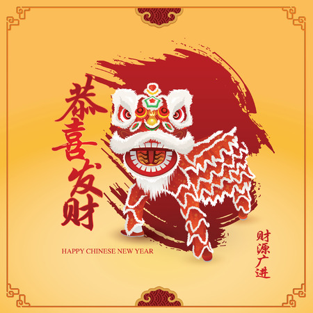 textured backgrounds: Chinese new year background with greetings