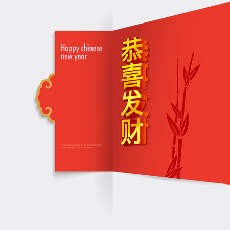 Chinese new year design elements Vector