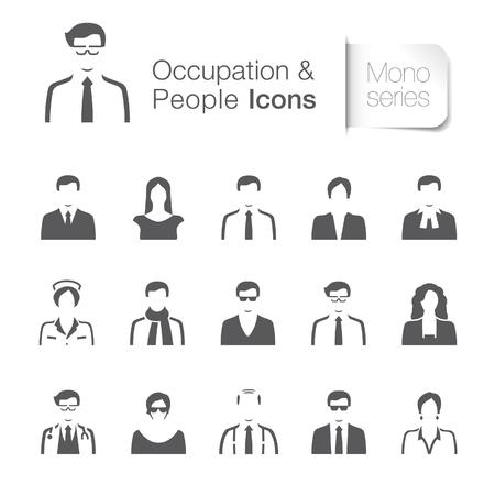 pielęgniarki: Zawód i osób związanych z ikony