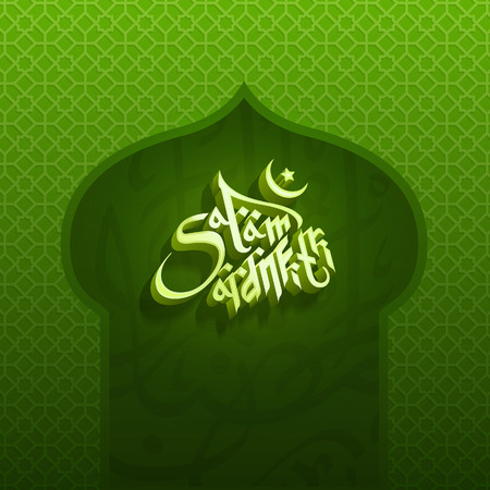 Ramadan background.  Salam Aidilfitri - Happy new year for Muslims. Ilustracja