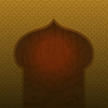 hari raya aidilfitri: Ramadan background. Illustration