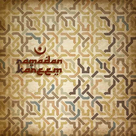 Ramadan background.  Ramadan Kareem literally means fasting month.