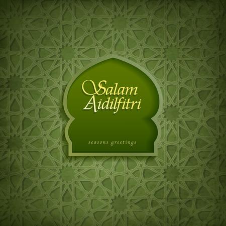 Ramadan background.  Salam Aidilfitri - Happy new year for Muslims.  イラスト・ベクター素材
