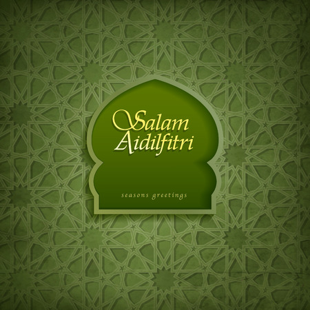 hari raya aidilfitri: Ramadan background.  Salam Aidilfitri - Happy new year for Muslims. Illustration