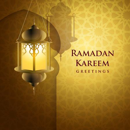 ラマダンの背景。 ラマダン カリームは文字通り断食月を意味します。