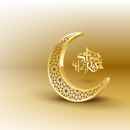 islamic art: Salam hari raya  Happy new year.