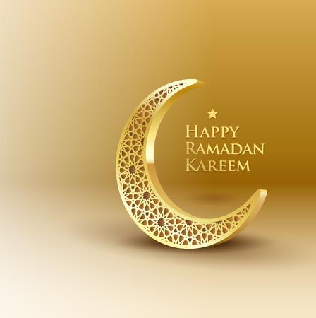 Ramadán Kareem significa literalmente mes de ayuno.