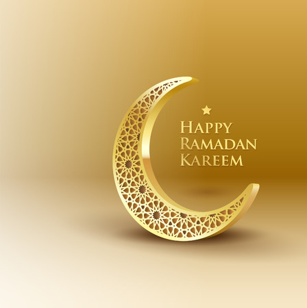 islamic art: Ramadan Kareem literally means fasting month.