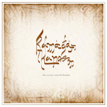 Ramadan Kareem calligraphy design. Ramadan Kareem literally means fasting month.