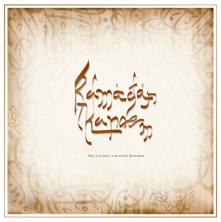 ramadan background: Ramadan Kareem calligraphy design. Ramadan Kareem literally means fasting month.
