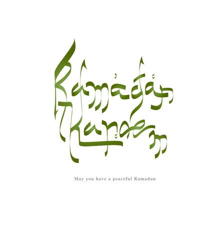 fasting: Ramadan Kareem calligraphy design. Ramadan Kareem literally means fasting month.
