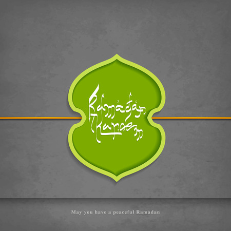 salam: Ramadan graphic design