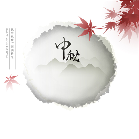 chinese art: Chinese mid autumn festival graphic design