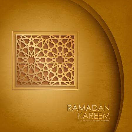 arabesco: Diseño gráfico Ramadán