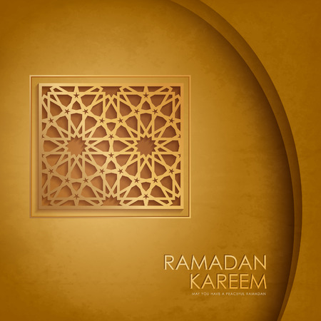 ramadan background: Ramadan graphic design
