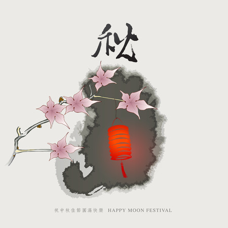 the festival: Chinese mid autumn festival graphic design