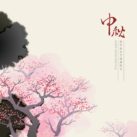 festival vector: Chinese mid autumn festival graphic design
