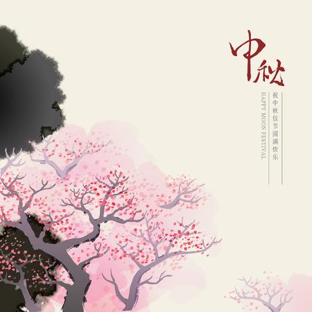 mond: Chinesisch Mitte Herbstfest Grafik-Design- Illustration