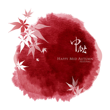 background herfst: Chinees medio herfst festival grafisch ontwerp Stock Illustratie