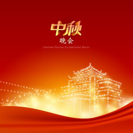 중국 mid 가을 축제 배경 일러스트