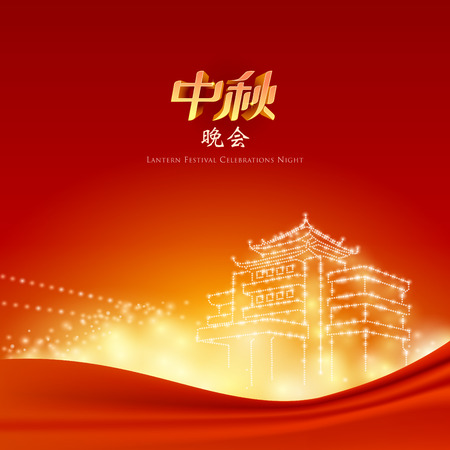 Chinese mid autumn festival background Иллюстрация