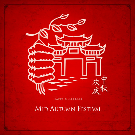 Chinese mid autumn festival background Illustration