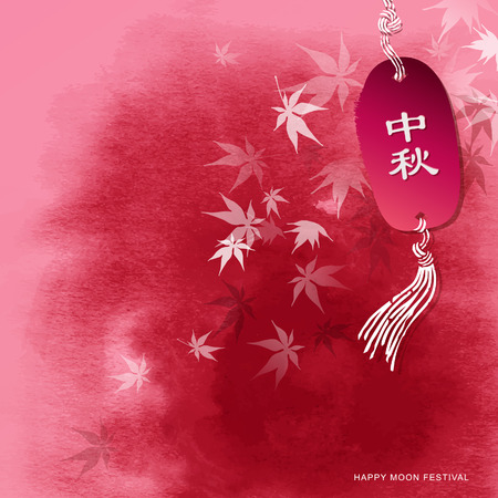 mid autumn festival: Chinese mid autumn festival background Illustration