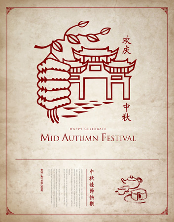 china art: Chinese mid autumn festival background Illustration