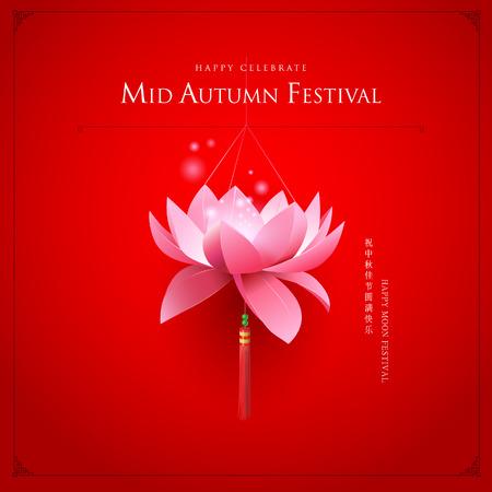 otoño: Festival de fondo chino mediados de otoño Vectores