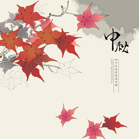 autumn background: Chinese mid autumn festival background Illustration