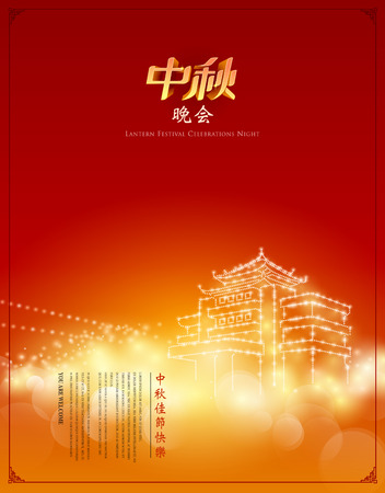 chinese art: Chinese mid autumn festival background Illustration