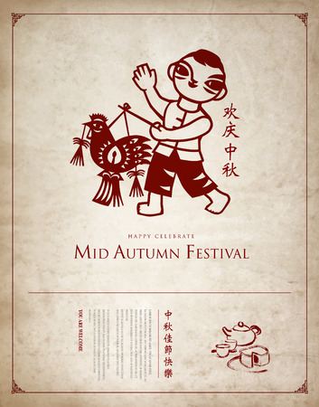 otoñales: Festival de fondo chino mediados de otoño Vectores