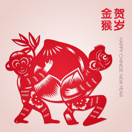 gong xi fa cai: Chinese zodiac graphic - Happy monkey with peach. Illustration