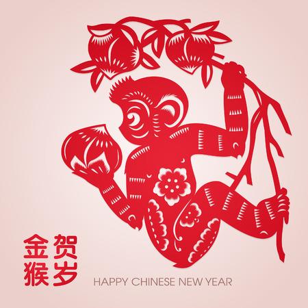 flores chinas: Chino gráfico del zodiaco - mono feliz con melocotón.