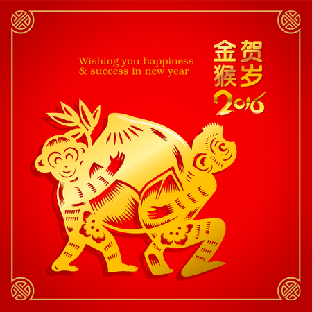 Chinese zodiac graphic - Happy monkey with peach. Illustration