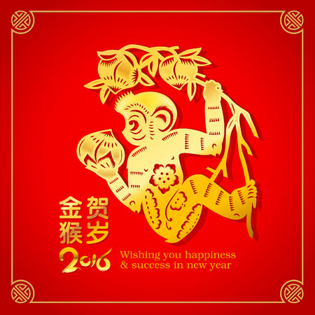 flores chinas: Chino gr�fico del zodiaco - mono feliz con melocot�n.