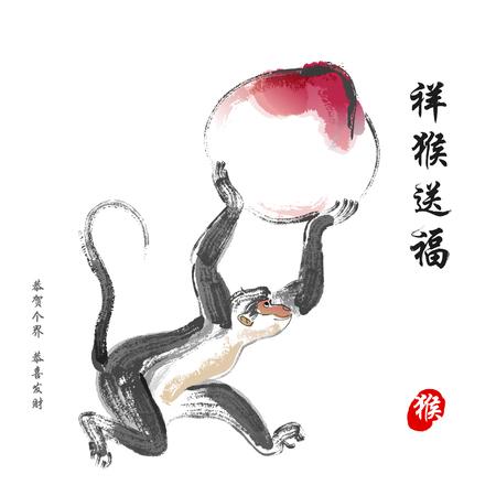 중국어 원숭이 그림 - 복숭아 행복 원숭이. 일러스트