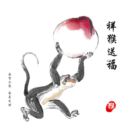 Chinese monkey painting - Happy monkey with peach. Иллюстрация