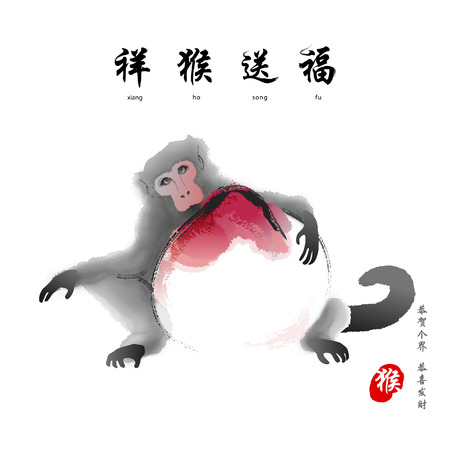 china art: Chinese monkey painting - Happy monkey with peach. Illustration