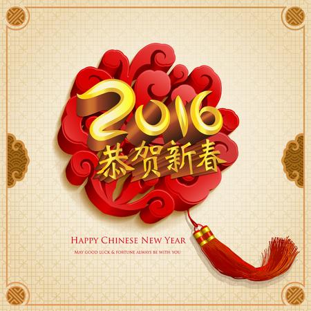 nowy: Chiński nowy rok graficzne
