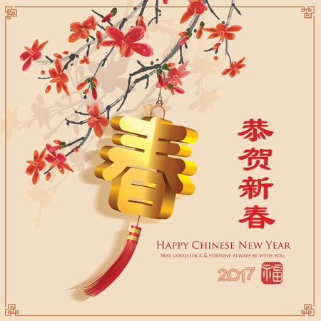 Año nuevo chino de diseño