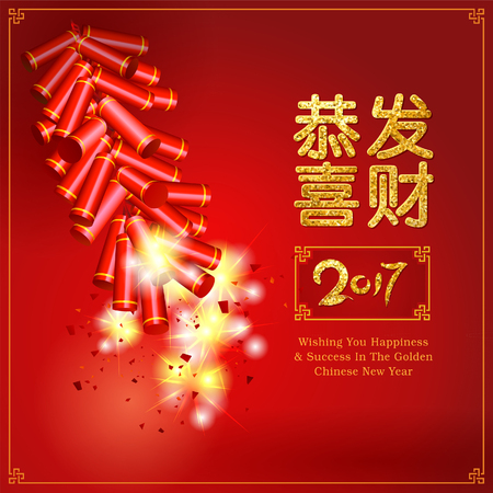 fire cracker: Chinese new year design