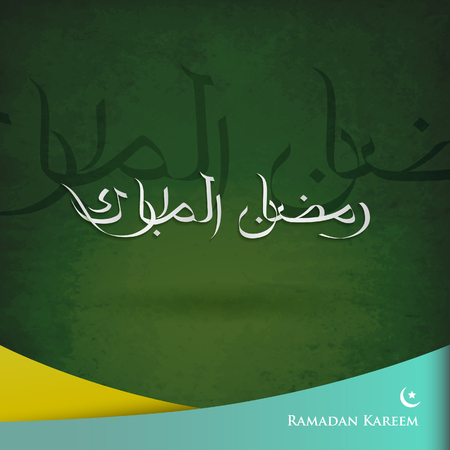Ramadan graphic design. Calligraphy in arabic style Ramadan