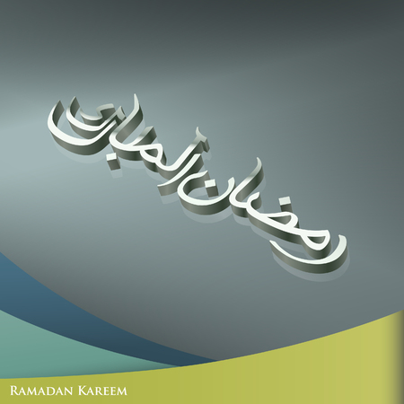 Ramadan graphic design. Calligraphy in arabic  Ramadan al mubarak.