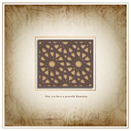 Progettazione grafica Ramadan