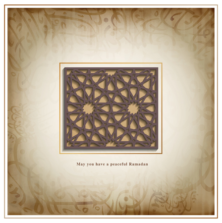 islamic art: Ramadan graphic design
